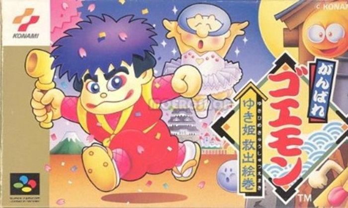 ค่าย Konami ซื้อชื่อโดเมนเว็บ โกเอม่อน