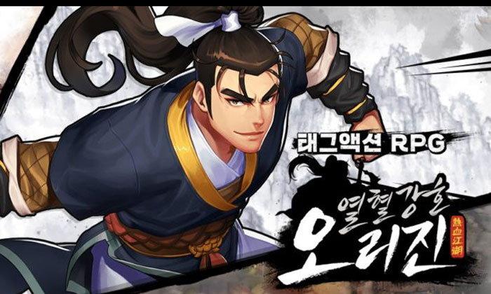 Yulgang Origin เกมมือถือตัวที่สามจากการ์ตูนและเกมออนไลน์ฮิตจากเกาหลี