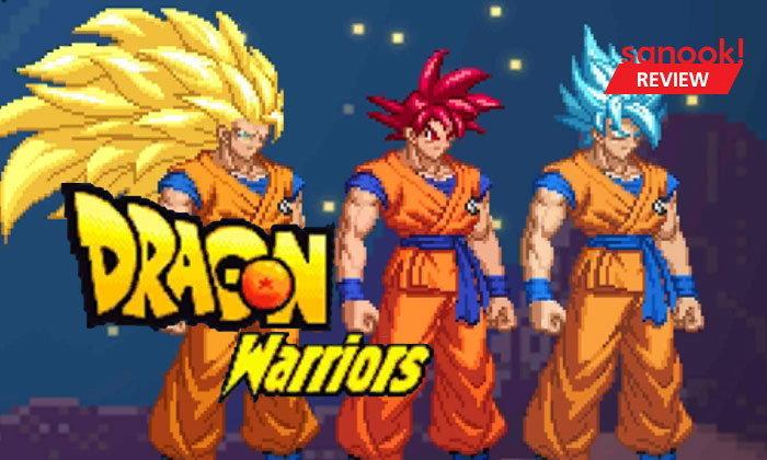 รีวิว Dragon Warriors: Ball Z ดรากอนบอลเถื่อนที่ไม่ธรรมดา