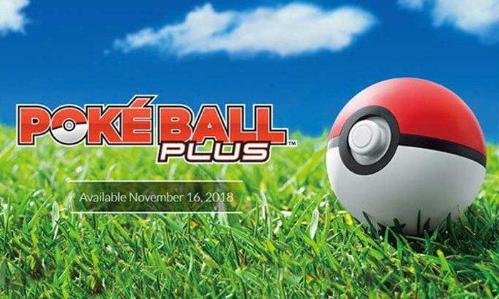 ชมข้อมูล Pokeball Plus อุปกรณ์เสริมไว้เล่น โปเกมอนภาคใหม่