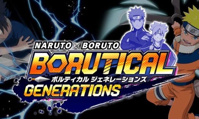 Naruto X Boruto: Borutical Generations เกมนารูโตะออนไลน์บนเว็บภาคใหม่จากญี่ปุ่น