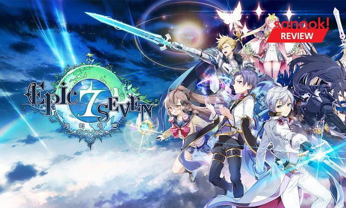 รีวิว Epic Seven เกมใหม่จากเกาหลีที่คอเกมแนว Seven Knights ห้ามพลาด