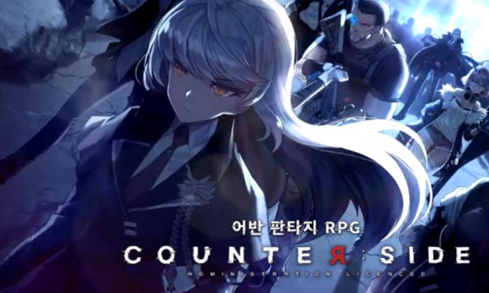 Nexon ลงดาบ พนักงานตนเองที่ทุจริตในเกม Counterside