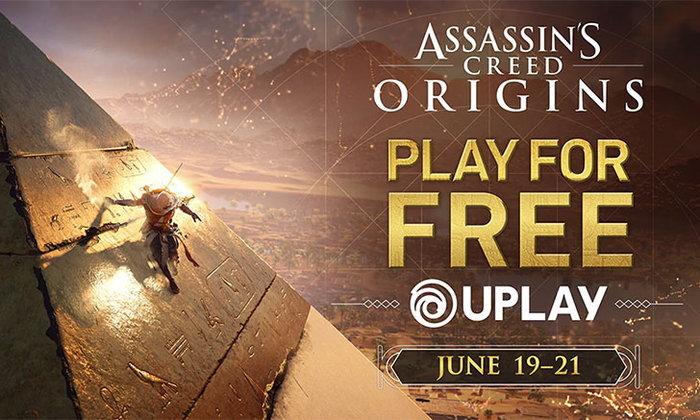 สุดสัปดาห์นี้เล่นฟรี เกม Assassin's Creed Origins ใน Uplay