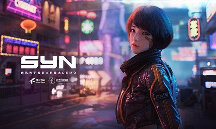 พ่อใหญ่ Tencent เปิดตัวเกม SYN แนว Shooting Open world กราฟิกสุดอลัง