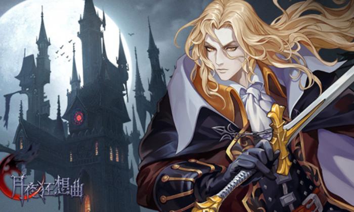 เกมมือถือตัวใหม่ Castlevania ประกาศชื่ออย่างเป็นทางการแล้ว