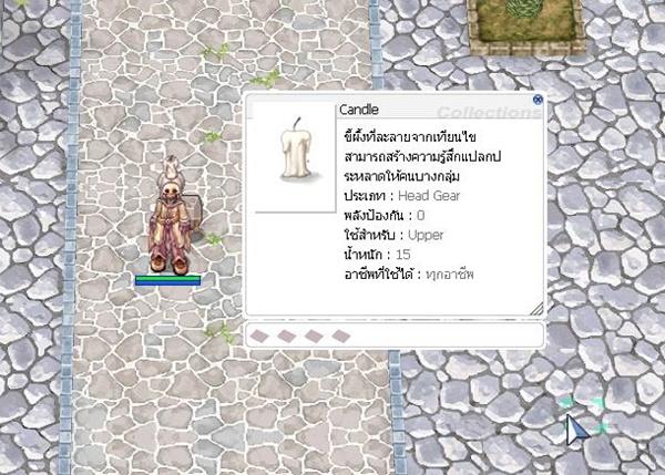 Ragnalok Online
