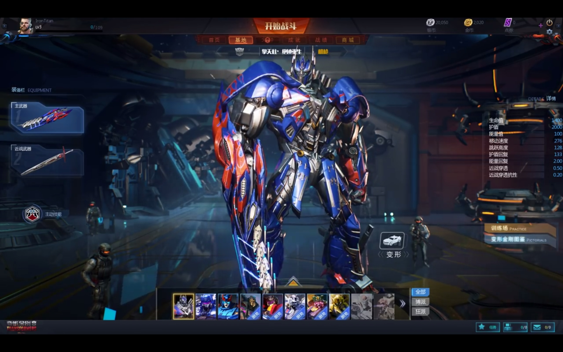 how to get transformers online