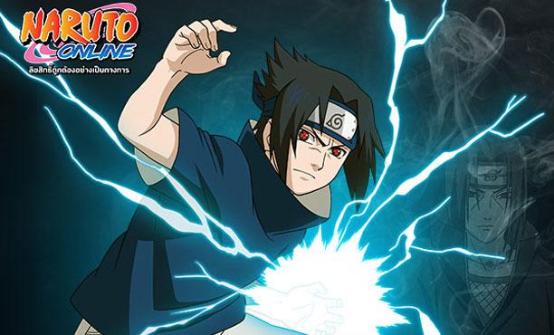 แนะนำระบบการต่อสู้ภายในเกม Naruto Online