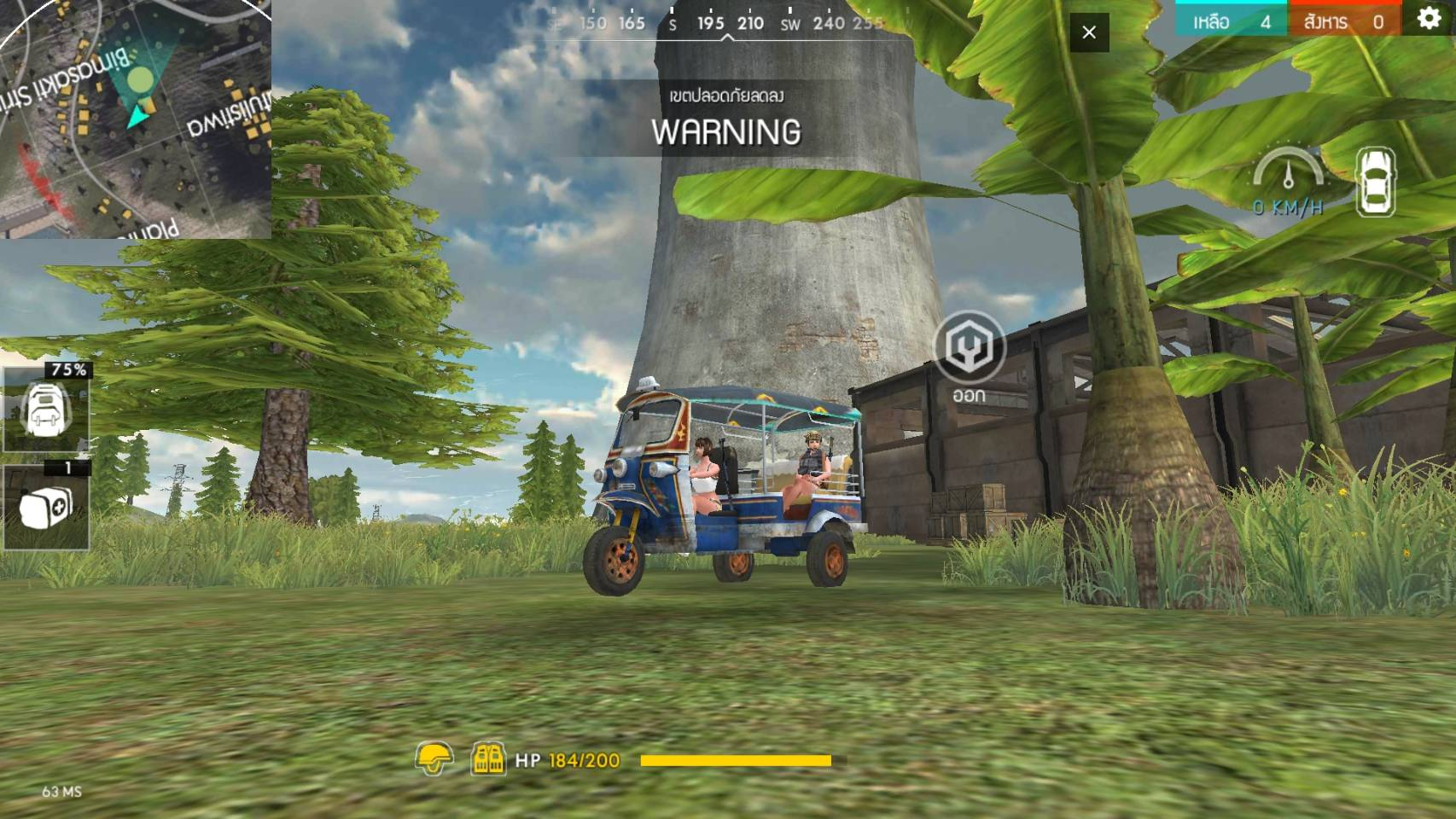 how to play garena free fire
