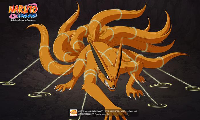 นารูโตะออนไลน์ หีบพลังสถิตร่าง ทีมนินจาสุดแกร่งผู้มีพลังสัตว์หางมาแล้ว!