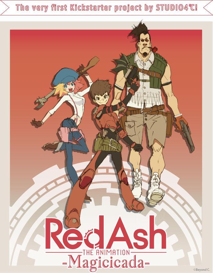 รวมรูปภาพของ Red Ash เกมสไตล์เดียวกับ Rockman Dash เริ่มหาทุนสร้าง