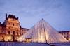 พิพิธภัณฑ์ ลูฟว์ (Louvre Museum) เปิดให้บริการประชาชน