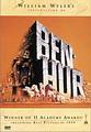 ภาพยนตร์เรื่อง Ben-Hur เปิดฉายรอบปฐมทัศน์ที่กรุงนิวยอร์ค สหรัฐอเมริกา