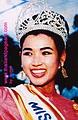 มีการประกวดนางสาวไทยขึ้นอีกครั้ง หลังจากที่ได้เว้นไปประมาณ 10 ปี