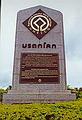 ยูเนสโก ได้ประกาศให้อุทยานประวัติศาสตร์ของไทย 3 แห่ง เป็นมรดกโลก