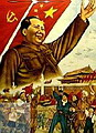วันเกิด เหมาเจ๋อตุง อดีตประธานาธิบดีสาธารณรัฐประชาชนจีน
