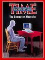 นิตยสาร Time ฉบับ Man of the year ลงภาพปกเป็นรูปคอมพิวเตอร์ส่วนบุคคล