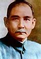 ดร. ซุน ยัตเซ็น อดีตหัวหน้าพรรคก๊กมินตั๋งได้รับเลือกตั้งเป็นประธานาธิบดีคนแรกของสาธารณรัฐจีน