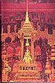 มีพิธีอัญเชิญพระแก้วมรกต จากพระราชวังเดิม กรุงธนบุรี มาประดิษฐานในพระอุโบสถวัดพระศรีรัตนศาสดาราม