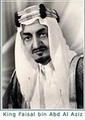 กษัตริย์ไฟซาลแห่งซาอุดิอาระเบีย ถูกลอบยิงเสียชีวิต