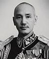 เจียง ไคเช็ค นักการเมืองจีน เสียชีวิต