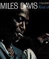 วันเกิด ไมล์ส เดวิส นักทรัมเป็ตผู้ปฏิวัติดนตรีแจ๊ส