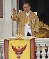 พระบาทสมเด็จพระปรมินทรมหาภูมิพลอดุลยเดช รัชกาลที่ 9 เสด็จพระราชสมภพ