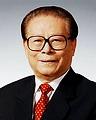 วันเกิด เจียง เจ๋อหมิน อดีตผู้นำสาธารณรัฐประชาชนจีน