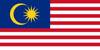 ประเทศมาเลยเซีย ได้รับเอกราชจากอังกฤษ