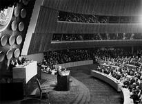 การประชุมของสหประชาชาติครั้งแรก