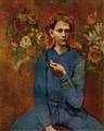 ศิลปะยุค Rose Period