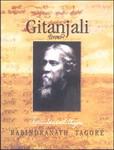 คีตาญชลี (Gitanjali)