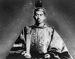 จักรพรรดิฮิโตฮิโต ( Hirohito)