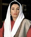 นางเบนาซีร์ บุตโต (Benazir Bhutto)