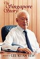 ลี กวน ยู (Lee Kuan Yew)