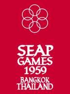 เซียปเกมส์ (SEAP Games)