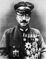 พลเอก ฮิเดกิ โตโจ (Hideki Tojo)