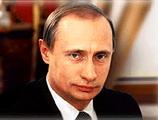 วลาดิมีร์ ปูติน (Vladimir Vladimirovich Putin)