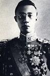ปูยี (Pu Yi)