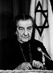 โกลดา แมร์ (Golda Meir)