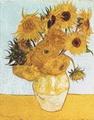 ภาพ Sunflowers