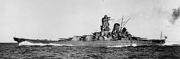เรือรบ ยามาโตะ (Yamato)