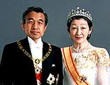 สมเด็จพระจักรพรรดิอะกิฮิโตะและสมเด็จพระจักรพรรดินีมิชิโกะ