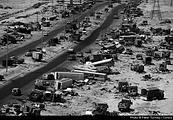 สงครามอ่าวเปอร์เซีย