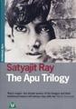 ภาพยนตร์เรื่อง ไตรภาคของอาปู (Apu trilogy)