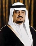 กษัตริย์ ฟาฮัด (King Fahd)