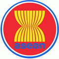 สมาคมอาเซียน (Association of Southeast Asian Nations - ASEAN)