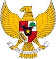 สัญลักษณ์ประเทศอินโดนีเซีย