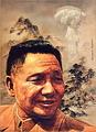 เติ้ง เสี่ยวผิง (Deng Xiaoping)